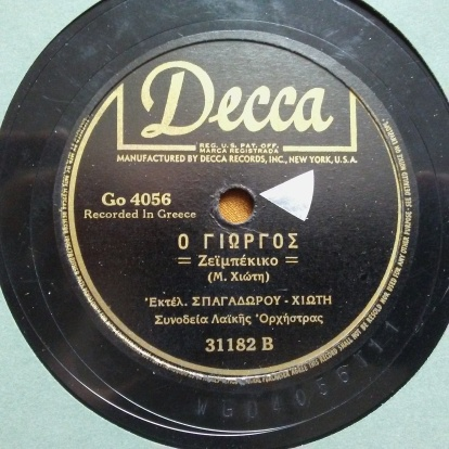 Greek Decca 4056 - %22O riqproe%22 78rpm